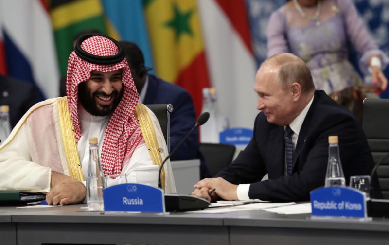 OPEC+ thỏa yêu cầu của UAE nhưng vẫn ưu ái Arab Saudi và Nga hơn