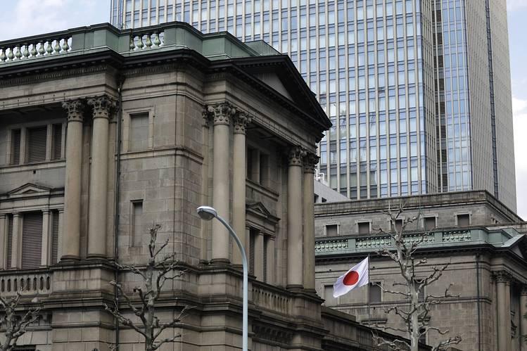 Đảng cầm quyền Nhật Bản kêu gọi gói kích thích trị giá 290 tỷ USD