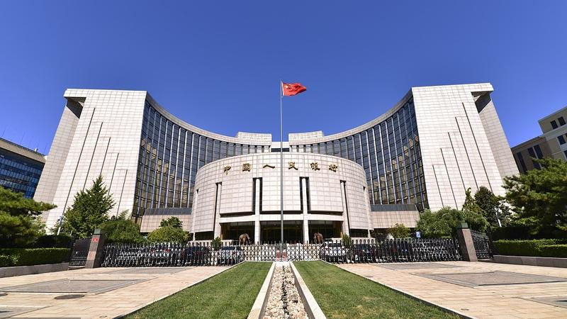 Cố vấn chính sách cấp cao của Trung Quốc: Tỷ lệ PBOC cắt giảm con đường tăng trưởng tốt nhất