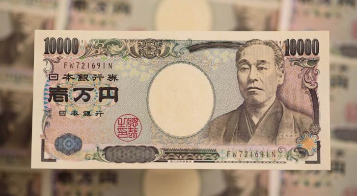 Bộ trưởng Tài chính Nhật Bản cho biết ổn định tiền tệ là rất quan trọng