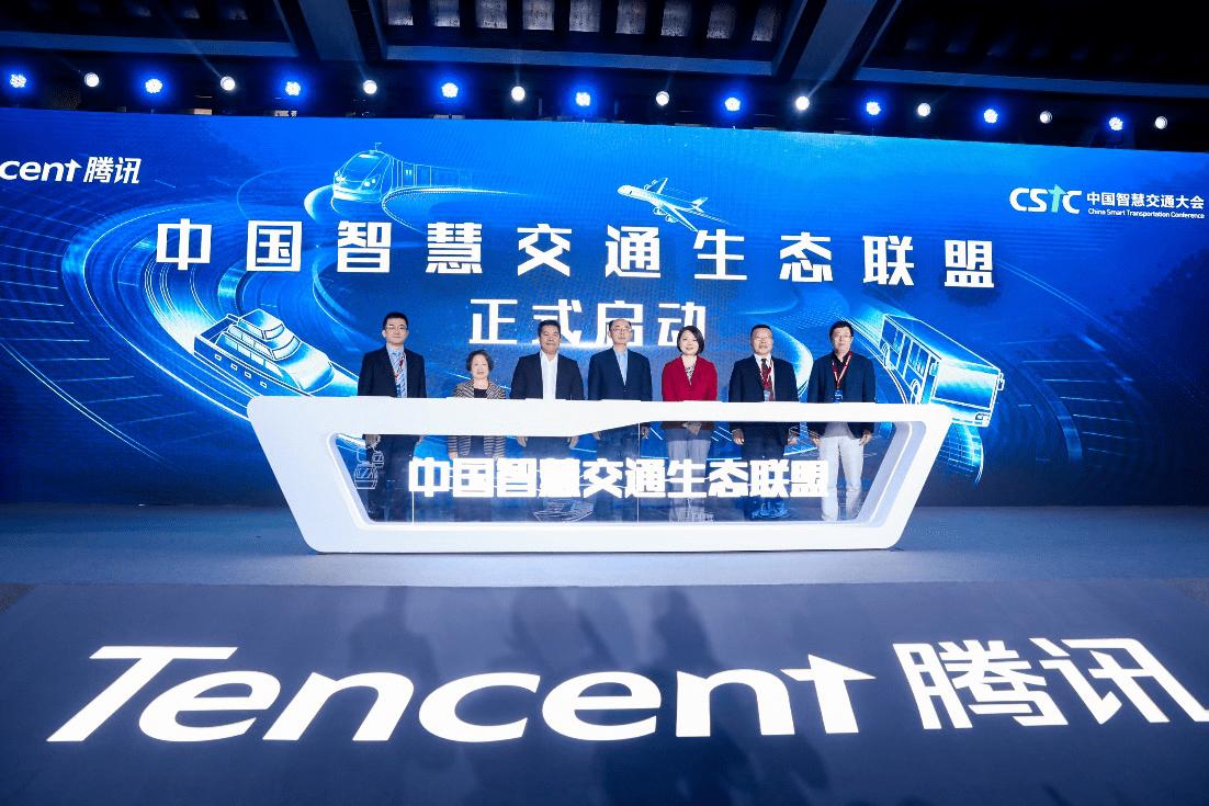Trung Quốc chặn thương vụ 5,3 tỷ USD của Tencent