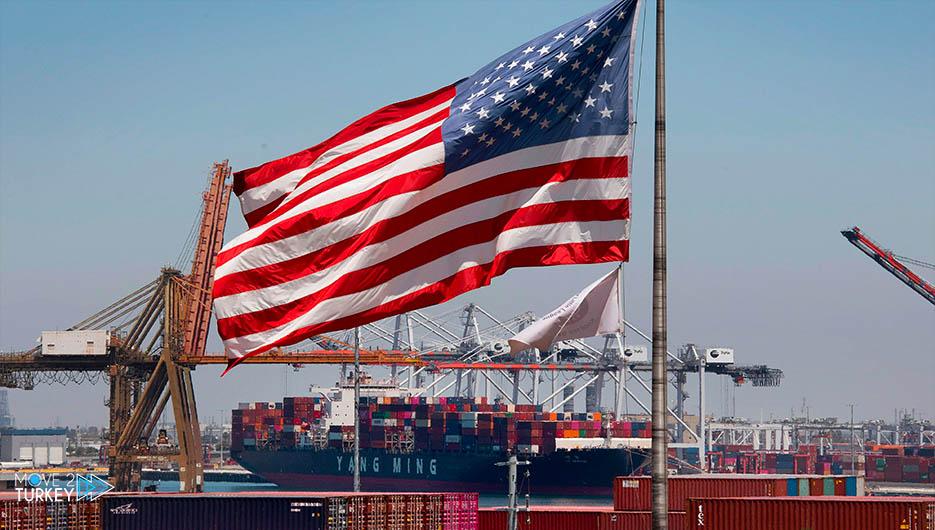 Thâm hụt thương mại Mỹ lên gần 76 tỷ USD, cao kỷ lục